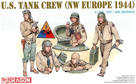 U.S.タンククルー (北西ヨーロッパ 1944年)プラモデル(ドラゴン1/35