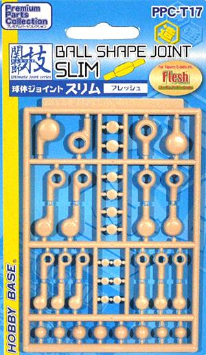 球体ジョイント スリム (フレッシュ)ジョイント(ホビーベース関節技No.PPC-T017)商品画像