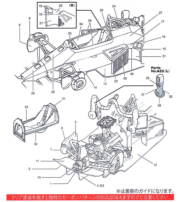 ロータス 99T ホンダ カーボンデカールデカール(スタジオ27F1 カーボンデカールNo.CD20012)商品画像_2