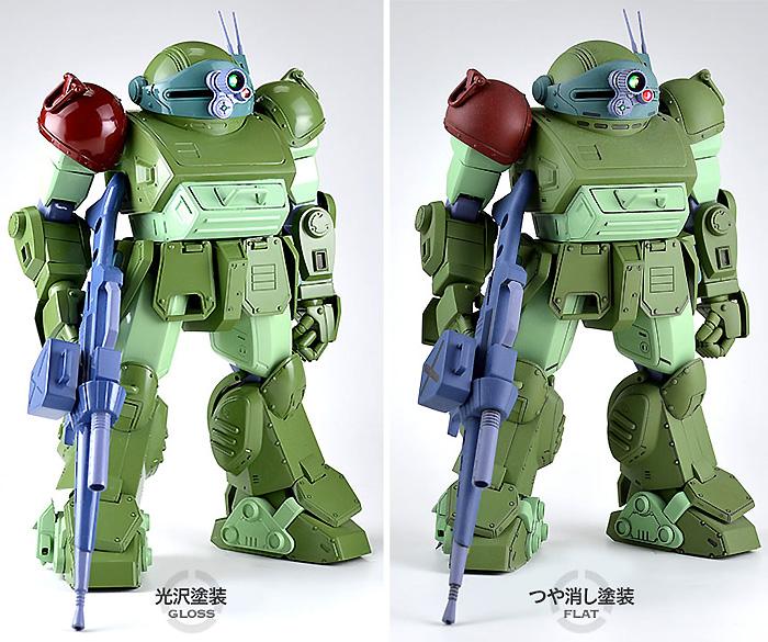 AT-01 グリーン塗料(ガイアノーツボトムズカラー シリーズNo.33701)商品画像_2