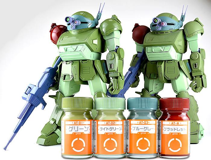 AT-01 グリーン塗料(ガイアノーツボトムズカラー シリーズNo.33701)商品画像_3