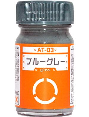 ブルーグレー (AT-03)塗料(ガイアノーツボトムズカラー シリーズNo.AT-003)商品画像