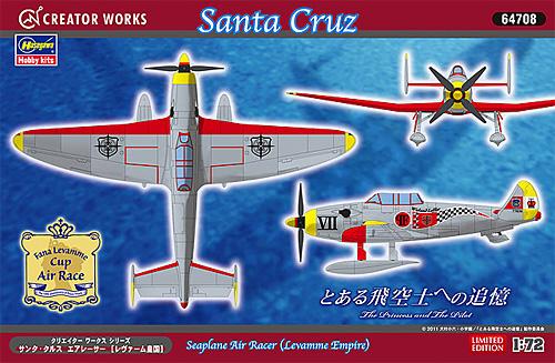 サンタ・クルス エアレーサー レヴァーム皇国 (とある飛空士への追憶)プラモデル(ハセガワクリエイター ワークス シリーズNo.64708)商品画像