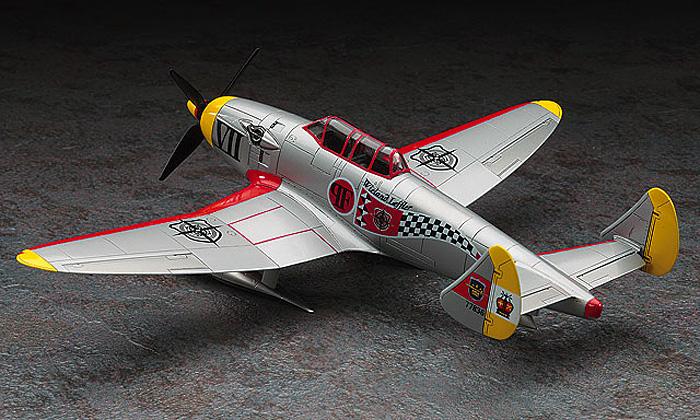 サンタ・クルス エアレーサー レヴァーム皇国 (とある飛空士への追憶)プラモデル(ハセガワクリエイター ワークス シリーズNo.64708)商品画像_3