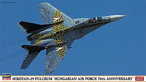 ミグ29 フルクラム ハンガリー空軍 70周年記念塗装プラモデル(ハセガワ1/72 飛行機 限定生産No.02062)商品画像
