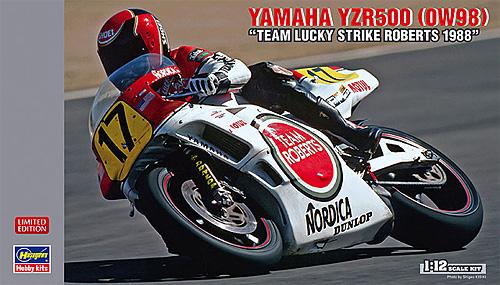 ヤマハ YZR500 (OW98) チーム ラッキーストライク ロバーツ 1988プラモデル(ハセガワ1/12 バイクシリーズNo.21707)商品画像