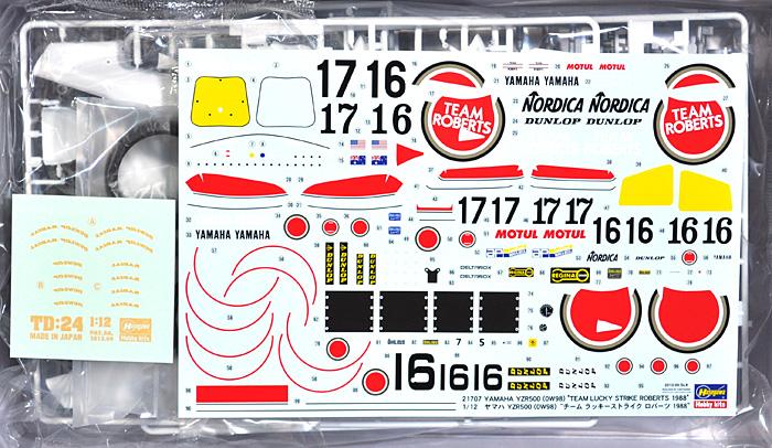 ヤマハ YZR500 (OW98) チーム ラッキーストライク ロバーツ 1988プラモデル(ハセガワ1/12 バイクシリーズNo.21707)商品画像_1