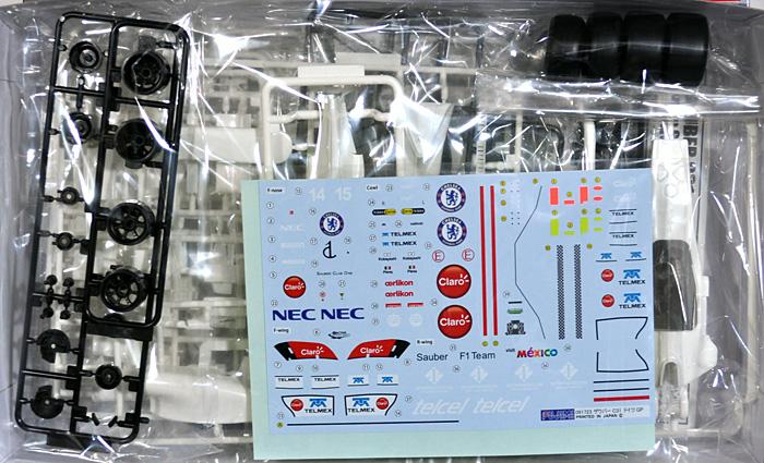 ザウバー C31 ドイツGPプラモデル(フジミ1/20 GPシリーズNo.GP055)商品画像_1
