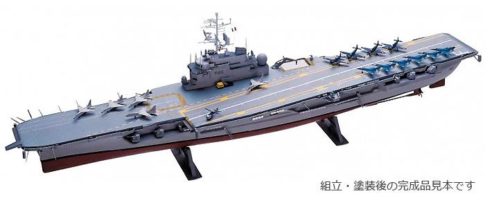 フォッシュ フランス航空母艦プラモデル(エレール1/400 艦船モデルNo.81071)商品画像_3
