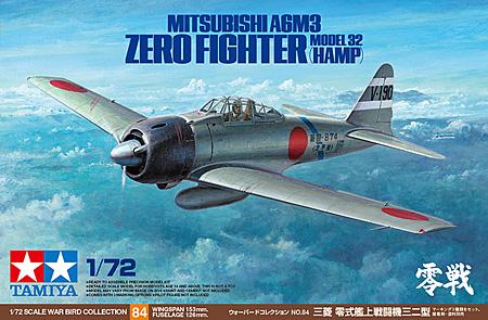 三菱 零式艦上戦闘機 三二型プラモデル(タミヤ1/72 ウォーバードコレクションNo.084)商品画像
