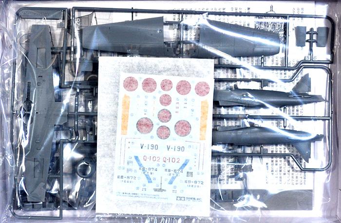 三菱 零式艦上戦闘機 三二型プラモデル(タミヤ1/72 ウォーバードコレクションNo.084)商品画像_1