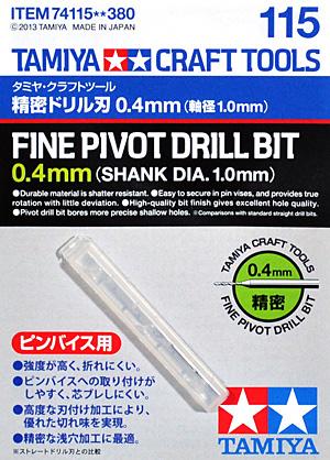 精密ドリル刃 0.4mm (軸径 1.0mm)ドリル刃(タミヤタミヤ クラフトツールNo.115)商品画像
