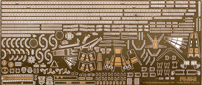 日本海軍 高速戦艦 金剛 1941年(昭和16年) 専用エッチングパーツエッチング(フジミ1/700 グレードアップパーツシリーズNo.088)商品画像_1