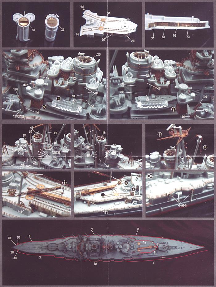日本海軍 高速戦艦 金剛 1941年(昭和16年) 専用エッチングパーツエッチング(フジミ1/700 グレードアップパーツシリーズNo.088)商品画像_3