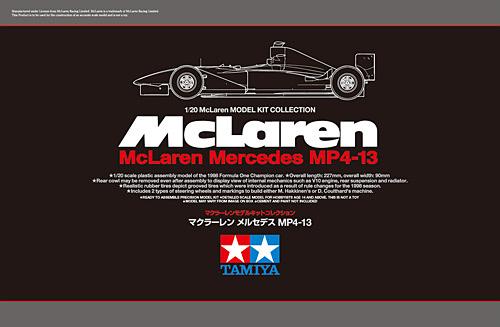 マクラーレン メルセデス MP4-13プラモデル(タミヤマクラーレンモデルキット コレクションNo.89718)商品画像