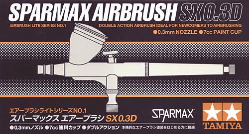 スパーマックス エアーブラシ SX 0.3Dハンドピース(タミヤエアーブラシライトシリーズNo.74801)商品画像