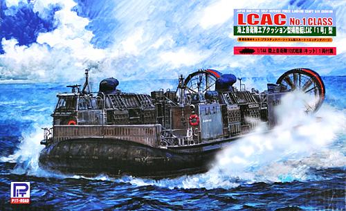 海上自衛隊 エアクッション型揚陸艇 LCAC 1号型 (10式戦車キット1個付)プラモデル(ピットロードスカイウェーブ D シリーズNo.D-003)商品画像