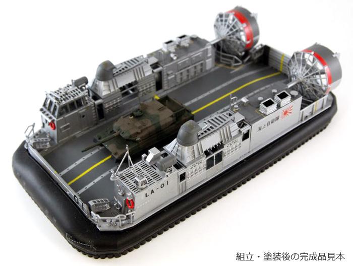 海上自衛隊 エアクッション型揚陸艇 LCAC 1号型 (10式戦車キット1個付)プラモデル(ピットロードスカイウェーブ D シリーズNo.D-003)商品画像_3