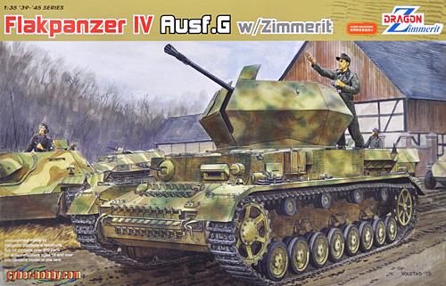 ドイツ 4号対空戦車 オストヴィント w/ツィメリットコーティングプラモデル(サイバーホビー1/35 AFV シリーズ (