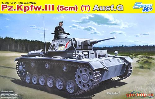 ドイツ 3号戦車G型 5cm砲搭載型 潜水戦車プラモデル(サイバーホビー1/35 AFV シリーズ (
