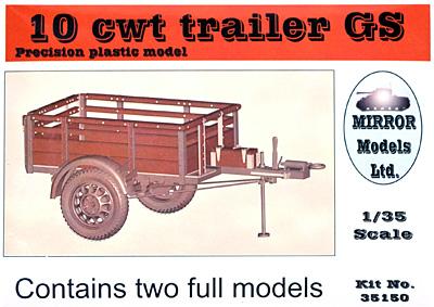 CMP 10cwt トレーラー GSプラモデル(ミラーモデルズ1/35 AFVモデルNo.35150)商品画像