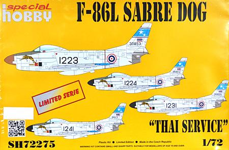 ノースアメリカン F-86L セイバードッグ タイ空軍プラモデル(スペシャルホビー1/72 エアクラフト プラモデルNo.72275)商品画像