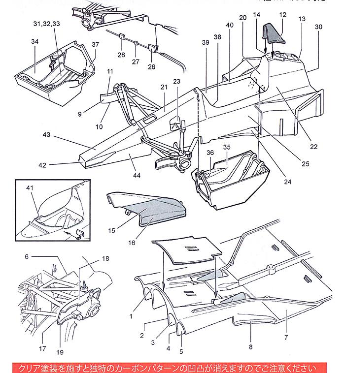 マクラーレン MP4/5B用 カーボンデカールデカール(スタジオ27F1 カーボンデカールNo.CD20013)商品画像_2