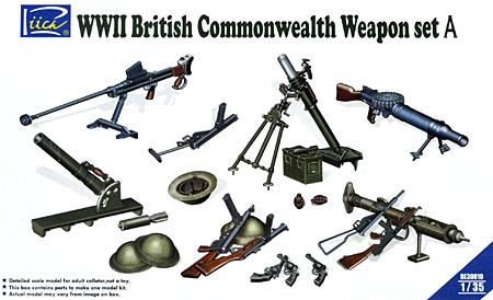 イギリス連邦 小火器セット set.Aプラモデル(リッチモデル1/35 AFVモデルNo.RE30010)商品画像