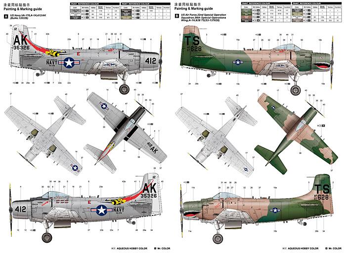 A-1H/AD-6 スカイレーダープラモデル(トランペッター1/32 エアクラフトシリーズNo.02253)商品画像_2