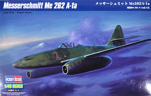 メッサーシュミット Me 262A-1aプラモデル(ホビーボス1/48 エアクラフト プラモデルNo.80369)商品画像