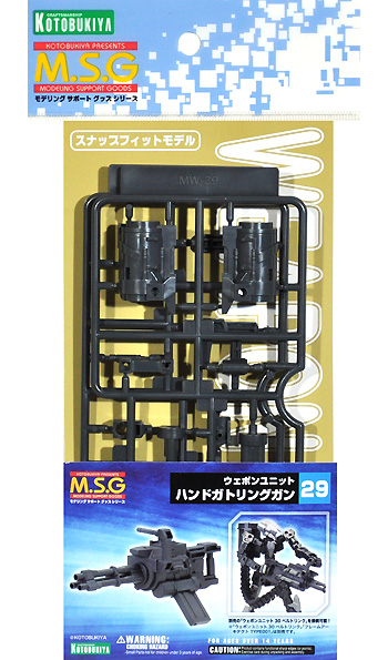 ハンドガトリングガンプラモデル(コトブキヤM.S.G モデリングサポートグッズ ウェポンユニットNo.MW-029)商品画像