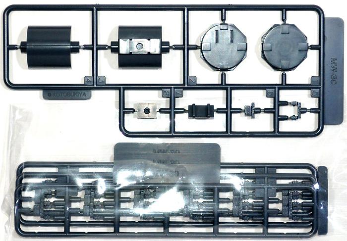 ベルトリンクプラモデル(コトブキヤM.S.G モデリングサポートグッズ ウェポンユニットNo.MW-030)商品画像_2