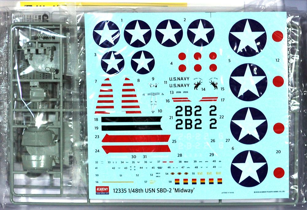 USN SBD-2 ドーントレス ミッドウェープラモデル(アカデミー1/48 AircraftsNo.12335)商品画像_1