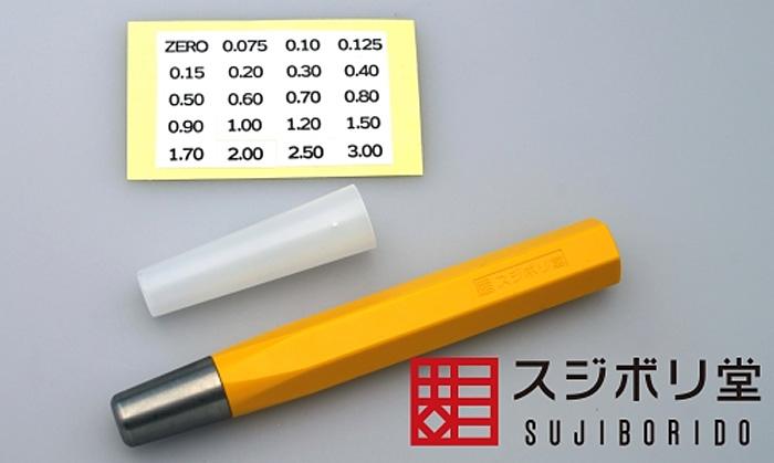 BMC タガネホルダー オレンジホルダー(スジボリ堂BMCタガネホルダーNo.TH0060)商品画像_1