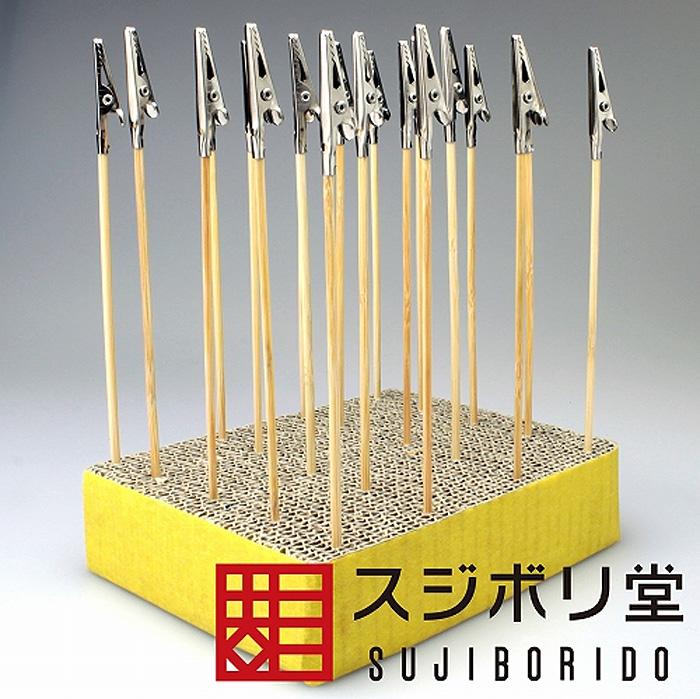塗装の持ち手 スモール (20本入)塗装持ち手(スジボリ堂便利な模型工具No.SG0012)商品画像_3