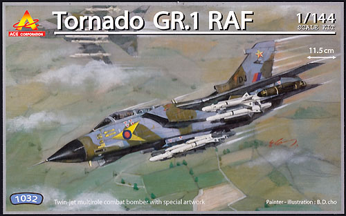 トーネード GR.1 Mk.1プラモデル(エース コーポレーション1/144 エアクラフトNo.1032)商品画像
