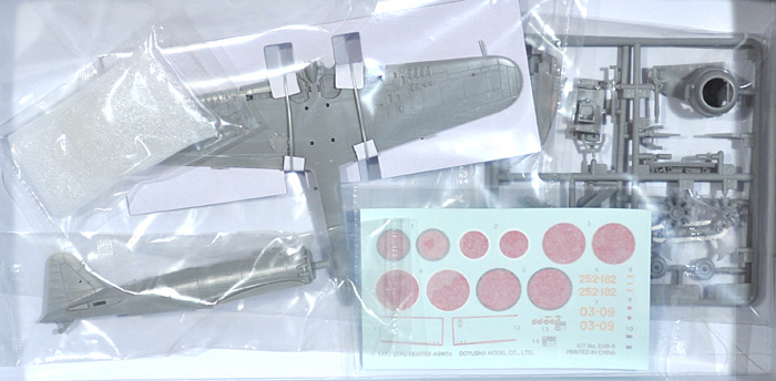 零式艦上戦闘機 五二丙型プラモデル(童友社1/72 飛行機No.DXB-008)商品画像_1