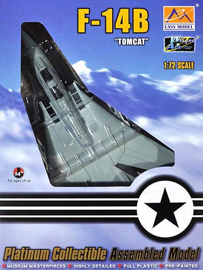 F-14B トムキャット VF-143 ピューキンドッグス 2001完成品(イージーモデル1/72 ウイングド エース (Winged Ace)No.37185)商品画像