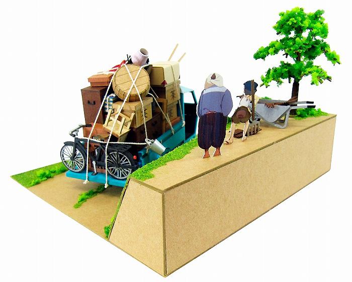 草壁家の引越し (となりのトトロ)ペーパークラフト(さんけいジブリシリーズNo.MK07-014)商品画像_3