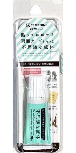 セメダイン BBXスリム弾性接着剤(セメダイン貼ってはがせる液体粘着剤 BBXNo.NA-008)商品画像