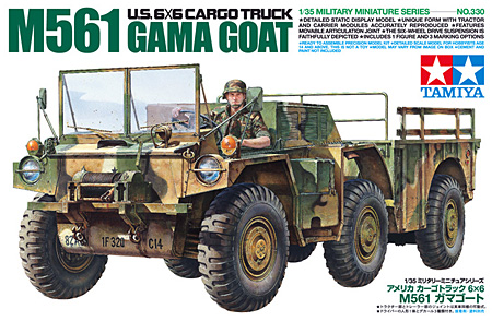 アメリカ カーゴトラック 6×6 M561 ガマゴートプラモデル(タミヤ1/35 ミリタリーミニチュアシリーズNo.330)商品画像