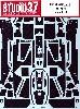 ロータス 99T ホンダ カーボンデカール