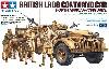 イギリス LRDG コマンドカー 北アフリカ戦線 (人形7体付き)