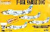 ノースアメリカン F-86L セイバードッグ タイ空軍
