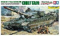 イギリス陸軍 中戦車 チーフテン