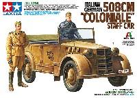 タミヤタミヤ イタレリ シリーズドイツ イタリア軍 スタッフカー 508CM コロニアーレ