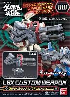 バンダイLBX カスタムウエポン (ダンボール戦機)CW ドットガトリングガン / CW J3ビームマシンガン