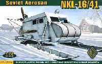 ロシア スノー エアロソン NKL-16/41