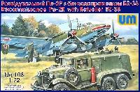 ソ連 Pe-2R ペトリヤコフ双発偵察機 + BZ-38 燃料給油車