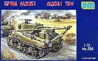 ユニモデル1/72 AFVキットアメリカ M32B1 戦車回収車